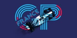 Formula 1 Monaco Grand Prix 2019